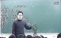 《 匀速圆周运动》 高中物理新课标必修二