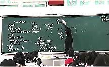 《圆周运动》 高中物理新课标必修二