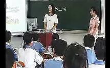 《我上中学了》__杨丝雨 新课程七年级(初一)思想品德优质课展示