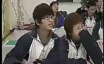 《探究感应电流的产生条件》韩丹——首届全国中学物理教学名师赛
