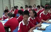 初中生物《尝试对生物进行分类》教学视频,宜昌市第六中学