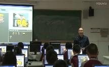 小学信息技术《初识Scratch》教学视频