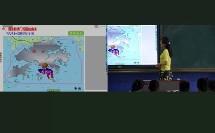 初中八年级历史《香港和澳门的回归》教学视频,2016年全国中学历史(初中)录像课参赛视频