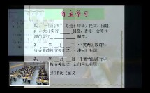 初中八年级历史《香港和澳门的回归》教学视频(1),2016年全国中学历史(初中)录像课参赛视频