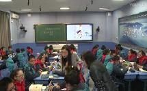 七年级生物《人体对食物的消化和吸收》教学视频,陈莉,扬州市初中电子书包优秀课例
