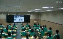 人教版版初中历史七年级上册《青铜器与甲骨文》教学视频,广东王淑君