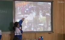 第四讲 《中国式过马路》中期交流课,教学视频