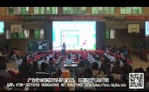 小学数学《数学广角—数独》教学视频,蒋炼,2017年小学数学全国名师同上一节课观摩交流活动