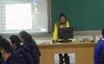 高中信息技术《查找与替换》教学视频,刘莺华,2015年湖南省中学信息技术教学比赛视频
