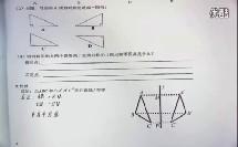 京教版初中数学八年级《轴对称图形与轴对称》教学视频,北京市