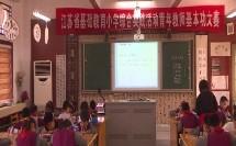 小学综合实践《走进缤纷的卡世界》教学视频9,2015小学综合实践活动教学基本功大赛