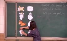 外研版初中英语七上Starter Module 2 My English lesson 教学视频,天津赵方