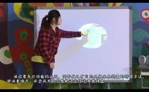 中班美术活动《果蔬拼盘》教学视频,陈文超,第六届电子白板应用教学大赛