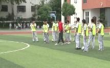 名师课堂初中体育《足球脚内侧踢球》教学视频,庞智强
