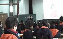 优质课视频《左与右》_朱美霞