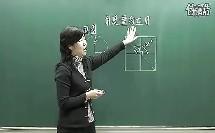 角度量的应用_优质课视频