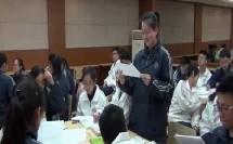高中综合实践《带着GPS选专业》教学视频,谢文婷