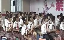 小学二年级音乐优质课视频《音阶歌》_吴丽娜