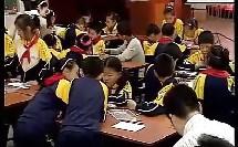 浙江省2009年小学科学课堂教学评比活动邵姗薇:认识几种常见的岩石1