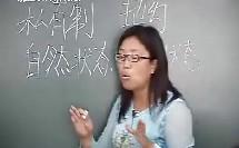 第3讲 古代中国的科学技术与文学艺术