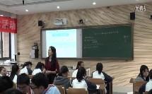 高一化学《二氧化硫的性质和作用》教学视频,福建省名师教研研讨课视频