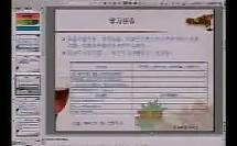 各种媒体信息在计算机中的表示 高中信息技术