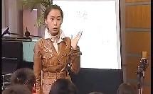 神奇的音乐要素-瑶族舞曲02 第五届全国中小学音乐课评比