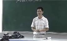 高二物理:原子的核式结构模型教学视频