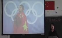 小学一年级音乐微课示范《国旗国旗真美丽》教学片段