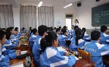 《享受健康的网络文化》贵州省第五届初中政治优质课评比视频