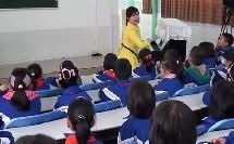 《小动物回家》贵州省第五届小学音乐