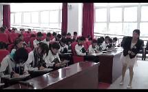 《甘地被刺》刘琼_高中一年级语文优质课视频