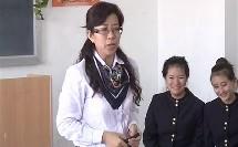 中学心理健康教育优质课教学视频08《关爱生命远离艾滋》