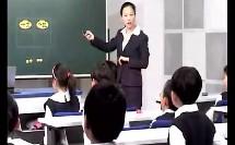 吴正宪小学数学工作站成员《会说话的小珠子》
