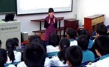 邯郸市中学心理健康课《珍贵的事》优质课教学视频