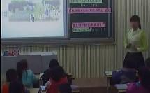 小学数学二年级《农家小院》教学视频,郑州市小学数学优课评比视频