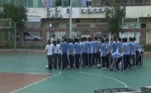 《排球垫球》教学课例(高三体育,盐田高级中学:邱骏)