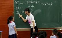 《有余数的除法-竖式计算》人教2011课标版小学数学二下教学视频-重庆_江北区-黄娟