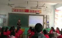 人教2011课标版数学七下-5.3.2《命题.定理.证明1》教学视频实录-李书召