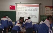人教2011课标版生物七下-4.3.1《呼吸道对空气的处理》教学视频实录-徐欢