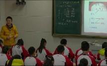 人教2011课标版生物七下-4.3.1《呼吸道对空气的处理》教学视频实录-孙锦传