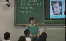 人教2011课标版生物七下-4.3.1《呼吸道对空气的处理》教学视频实录-蔡冰