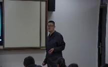 人教版化学九上-3《中考复习:微粒构成的物质》课堂教学实录-杨红高