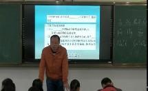 人教版化学九上-3《中考复习:构成物质的微粒》课堂教学实录-福泉市