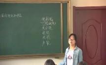 人教2011课标版物理九年级14.3《能量的转化和守恒》教学视频实录-吕谢依