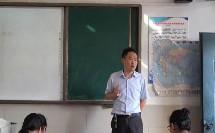 人教2011课标版物理九年级14.3《能量的转化和守恒》教学视频实录-曹刚