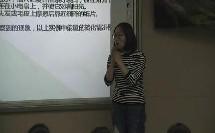 人教2011课标版物理九年级14.3《能量的转化和守恒》教学视频实录-赵科艳