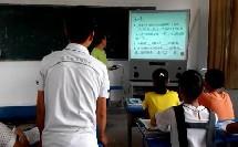 人教2011课标版物理九年级14.3《能量的转化与守恒》教学视频实录-淮南市