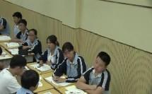 人教2011课标版物理九年级14.3《能量的转化与守恒》教学视频实录-杨雪娇
