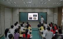 人教2011课标版物理九年级14.3《能量的转化与守恒》教学视频实录-潜江市
